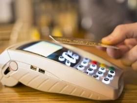24小时花呗信用卡扫码自动回款(支持大额)