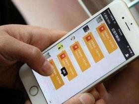 偏门网揭秘微信红包日赚7000的套路