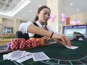偏门网讲讲赌徒的迷信