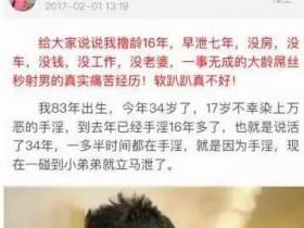 偏门哥揭秘微信公众号派单暴利项目(年赚百万)