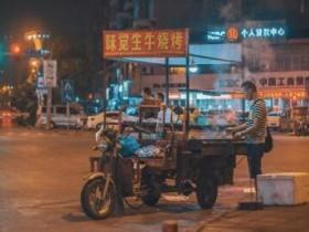 偏门生意:KTV外的宵夜摊年入大几十万
