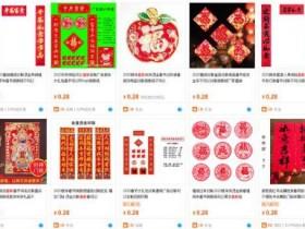 春节卖什么最赚钱?这几个不起眼的偏门小生意很暴利