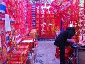 春节前低成本偏门小生意,卖春节产品日赚1000(暴利)