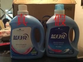 揭秘小洗衣液厂房做假洗衣液暴利赚钱的过程(勿操作)