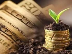 小投资生财之道,风险小赚大钱的精髓