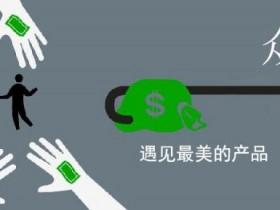偏门赚钱的门路2021,网课众筹收割散户赚钱