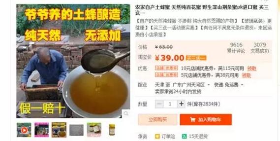 如何批量操作偏方农产品暴利项目月入2万+,小白轻松入手网赚项目!