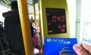 回收转卖城市公交卡日收入500算不算偏门
