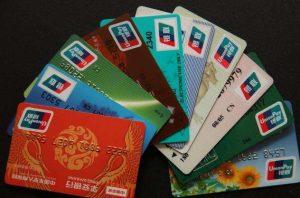 银行卡买卖灰色产业链:商家曾卖给诈骗团伙