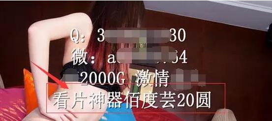 网络上两个日赚千元的微信公众号骗钱灰色项目