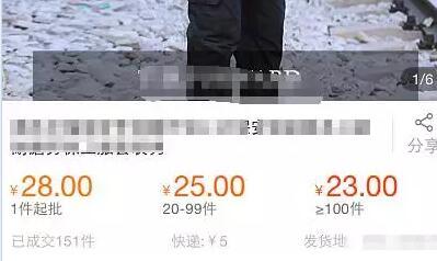 警服买卖犯法,但保安服可以啊!年赚30万的玩法