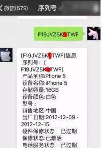 终极秘密之 iPhone6秒变6S