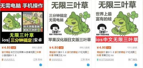 利用旅行青蛙游戏,无成本小赚一笔的机会