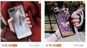 真实案例,淘宝上卖手机壳如何月销30W