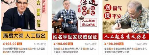 冷门暴利行业:失恋安慰月赚四十五万