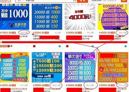 利用信息差, 选号软件帮卖家年赚100万!