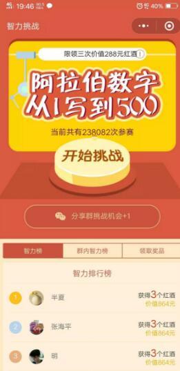 最新中秋佳节赚钱暴利项目(看完后操作可以日赚3000+)