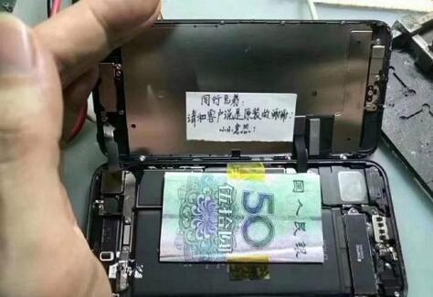 捞偏门:揭秘非常暴利苹果手机灰色项目