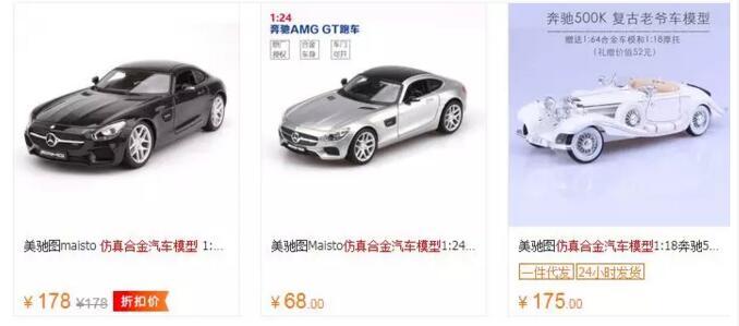 冷门生意:零成本卖汽车配件和模型,月入30000+
