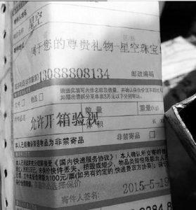 捞偏门:揭秘一个日赚千元的灰色项目(请勿操作)