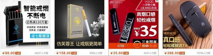 偏门生意:卖戒烟产品每月利润赚5000
