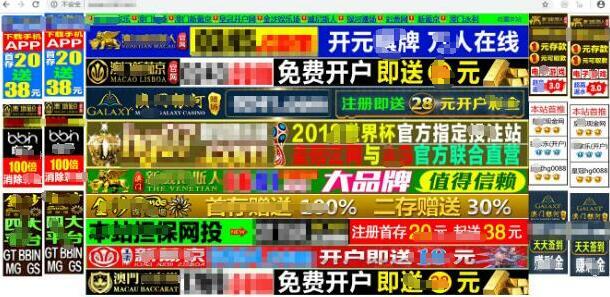 捞偏门:揭秘做菠菜导航站月收益300万(请勿操作)