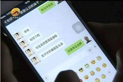 野路子:揭秘小jie上门服务的骗局(旨在防骗)
