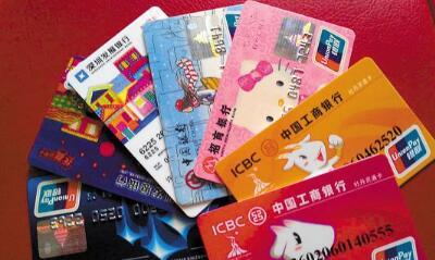 暴利赚钱:推广信用卡月入几十万