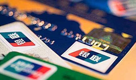 信用卡怎么取现?2019信用卡自动回款二维码(秒回款)