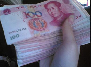 捞偏门出售银行卡四件套月赚20万(仅供揭秘)