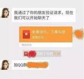 美女主播捞偏门日赚一万(仅揭秘请勿操作)