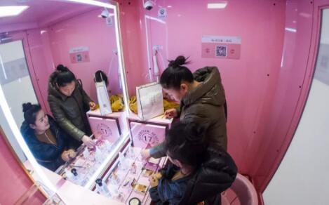 共享化妆间偏门暴利项目,利润高达300%-500%