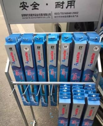 偏门生意:卖雨刮器投资小回报大(投5万年净赚15万)