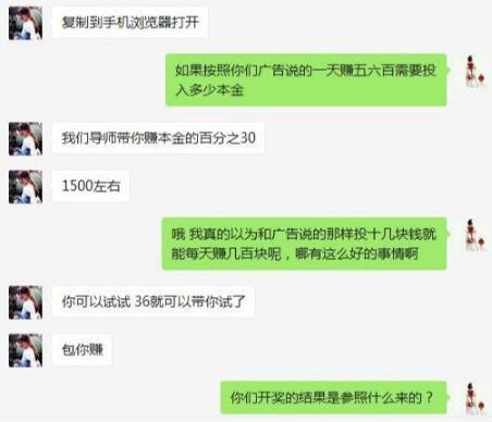 捞偏门:揭秘利用互联网暴利赚钱方法的骗局