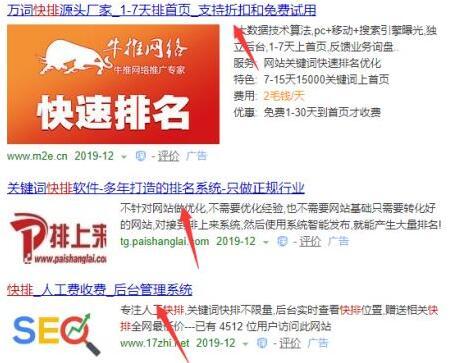 偏门网揭秘网站暴利赚钱方法一单赚几十万