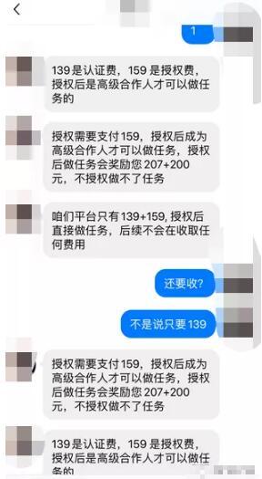 偏门哥揭秘抖音快手点赞赚钱骗局套路(避免上当)
