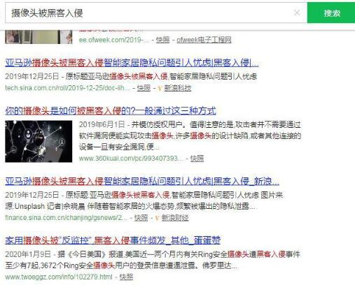 揭秘人脸搜索软件割韭菜赚钱的野路子(防骗)