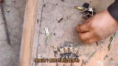 回收废旧接触器藏在农村的暴利小生意(投资小利润高)